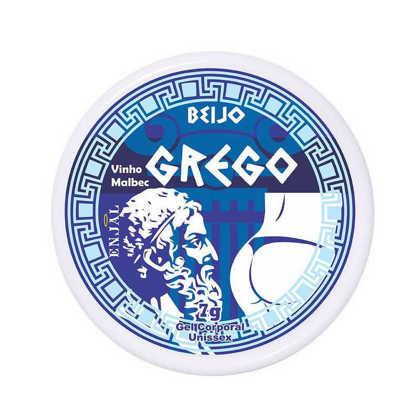 Imagem de Beijo Grego - Estimulante Anal - 3 em 1 - Vinho Malbec - 7g - Enjal